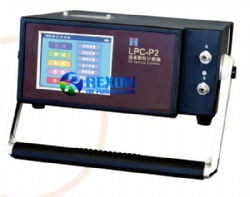 Portable Oil Particle Counter Model LPC-P2